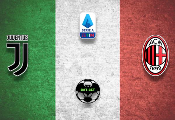 Juventus vs Milan(1)